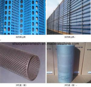 perforated metal screen. Aluminium Perforated Metal Screen Sheet