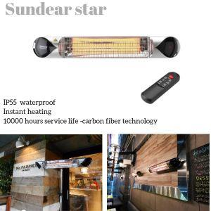 infrared patio heater - Infrared Patio Heater