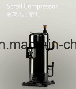 LG Rotary Compressor Gp290p pictures & photos