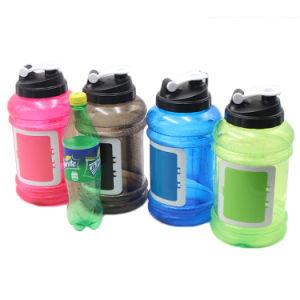 2.5L new design Water Jug with Handle (KL-8019) pictures & photos