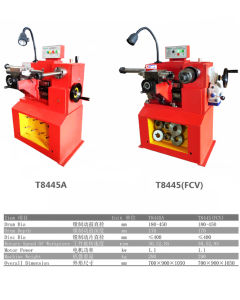 Auto Brake Drum/Disc Cutting Machine (T8445FCV) pictures & photos