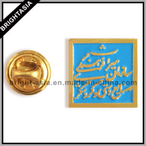 Customized Custom Metal Lapel Pin (BYH-101168) pictures & photos