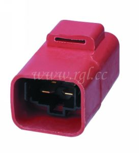 Auto Relay 40A 12V or 24V With Lagging Cover (RTT7113Q)