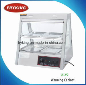 Hot Food Warming Display Showcase with Glass Door  sc 1 st  FRYKING CO. LTD. & China Hot Food Warming Display Showcase with Glass Door - China Food ...