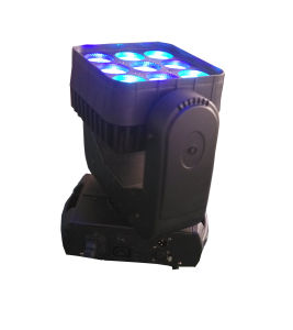 LED Beam Moving Head RGBW Light for Party pictures & photos