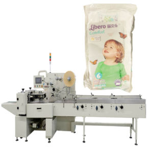 Multi Function Baby Diaper Toilet Roll Tissue Packing Machine pictures & photos