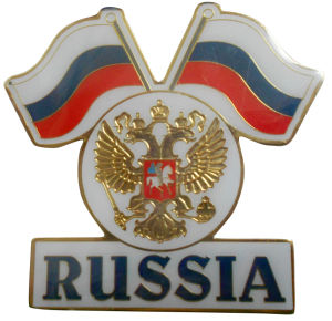Flag Pin  for Russia (ASNY-JL-LP-12111602) pictures & photos
