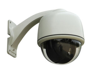 27x Speed Dome Camera (BG-S353BW27W)