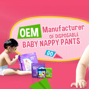 China OEM Manufacturer High Quality Baby Diaper