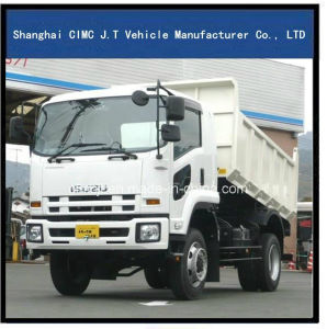 Isuzu Dump Truck 4X2 pictures & photos
