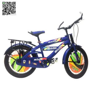 China New Bicycle Children Bicycle Kids Bikes For 10 Years Old