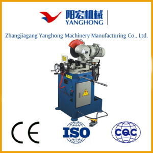 Mc-275 Pneumatic Semi Cutting Machine