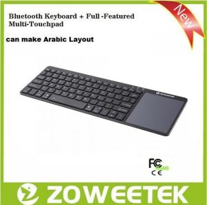 Ultra-Thin Arabic Bluetooth Keyboard Computer Keyboard Standard Keyboard for Laptop, Tablet, Smart Phone
