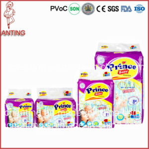 Softextile Baby Diaper, Baby Care Diapers, Baby Diaper Manufacturers pictures & photos