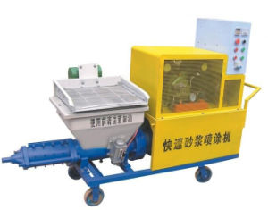 Dependable Performance Mortar Spraying Machine for Wall