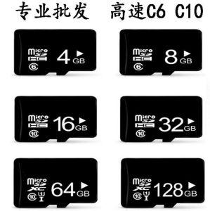 2GB 4GB 8GB 16GB 32GB 64GB 128GB High Speed Micro Memory Card TF