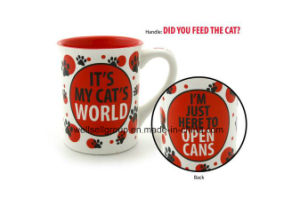 Cat Lover Stoneware Coffee Mugs Cups (CPBZ-4008) pictures & photos
