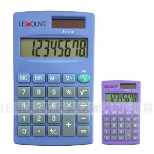 8 Digits Dual Power Handheld Calculator with Various Optional Colors (LC332A)