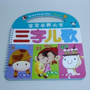 China Child Book Printing, Custom Coloring Book Printing, Hardcover ...
