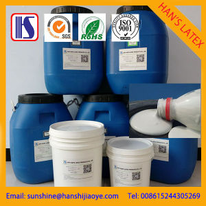 Water Based Acrylic Glue for BOPP PVC and Laminating