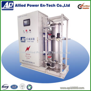 High Frequency Inverter Ozone Generator with Cooling Water System pictures & photos