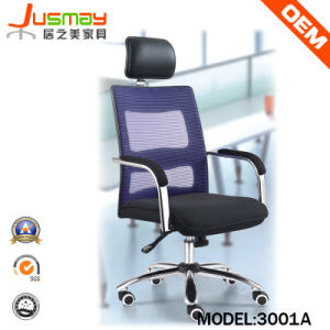 Office Chair with Adjustable Height and Gas Lift