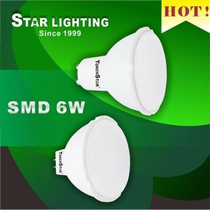 High Lumen Plastic Aluminum 6W SMD MR16 LED Spotlight
