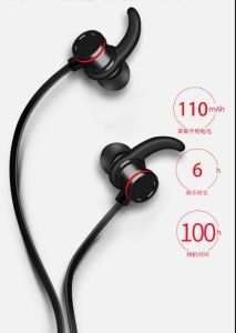 China Wireless Bluetooth Headphones Health Risk Wireless Bluetooth Headphones How To Connect Bluetooth Wireless Headset How To Use Bluetooth Wireless Earbuds Harley China Bluetooth Wireless Earphones Price
