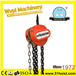 HS-V Type 0.5ton Manual Chain Hoist