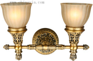 Royal Antique Wall Light
