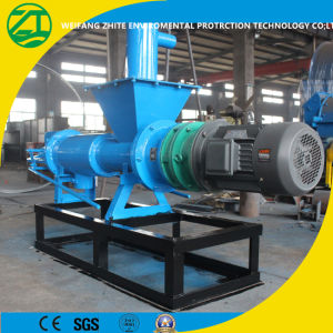 New Type Solid-Liquid Separator/Cow Dung/Chicken Manure/Pig Waste Dewatering Factory pictures & photos
