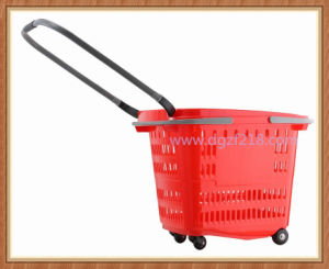 50L Portable Multifunctional Plastic Supermarket Shopping Baskets for Bookstore