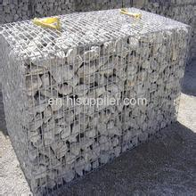 Hot Dipped Galvanized Gabion as a Stone Wall