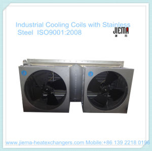 Air-Cooled Finned Air Cooler (SRGL) pictures & photos