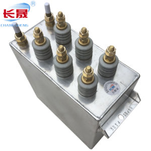 Rfm0.375-600-1s Medium Frequency Capacitor (water cooling capacitor) pictures & photos