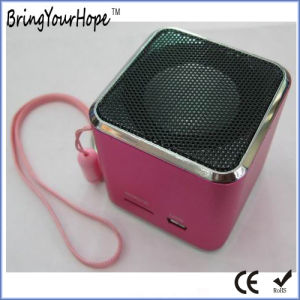 USB Speaker with Earphone Slot (XH-PS-003) pictures & photos