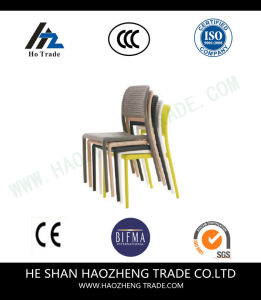 Hzpc016 Warm Color Attune Imitation Rattan Weaving Chair Armrest