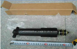 Truck Part- Cab Shock Absorber for Hino 700 pictures & photos