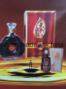 Health Rice Wine for Removing Dark Spot Relieving Fatigue pictures & photos