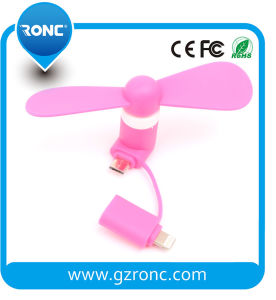 2017 Popular Product 2 In1 Mini Fan for iPhone pictures & photos