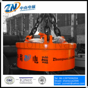 Circular Manual-Discharging Magnetic Separator for Ferror Material Separation Mc03 pictures & photos