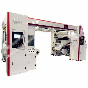 Hot Sale High Speed Solven-Free Lamination Machine