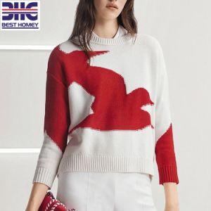 82a43d7bd China Girl Sweater