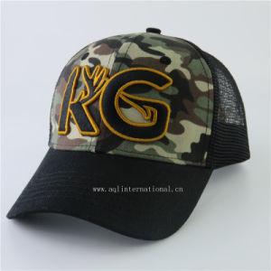 Custom Trucker Hat d64c4ef60c49