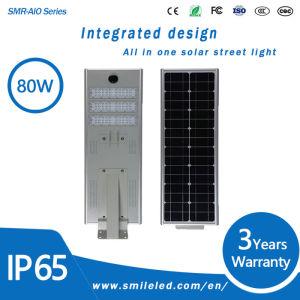 IP65 All in One 80W Integrated Solar LED Street Light Solar LED Light