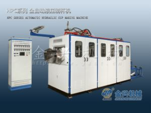Hpc-700 Hydraulic Thermoforming Machine for Disposable Cups pictures & photos