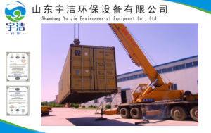 Production and Sales of Health Care of Women and Children′s Garbage Incinerator12