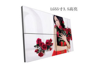 55 Inch Bezel 3.5 mm LCD Video Wall pictures & photos
