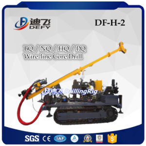 Df-H-2 Wire Line Diamond Core Drilling Rig pictures & photos