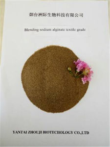Low Price Textile Grade Sodium Alginate for Printing and Dyeing pictures & photos